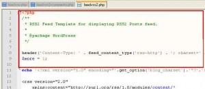 Решение проблем с RSS в WordPress