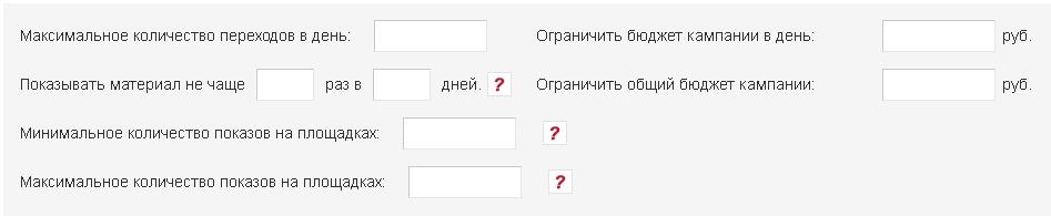 Лимиты РК